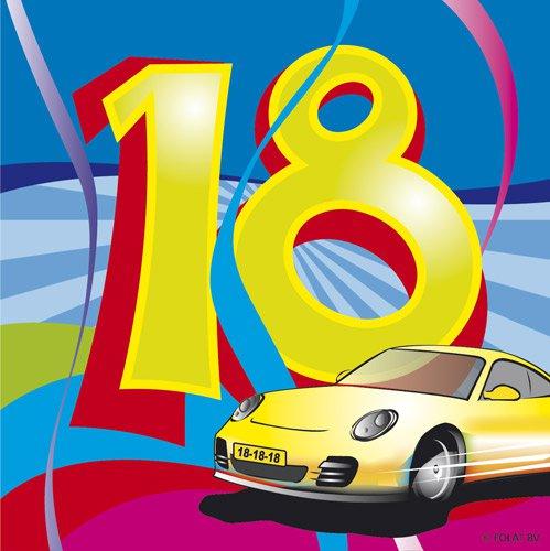 18 geburtstag party