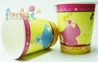 Becher - Princess - 200 ml