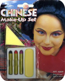 Chinese - Make-Up - Schminkset